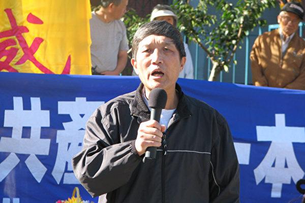 中国大赦主席沉默(大纪元图片)