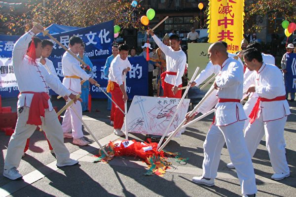 九评神剑斩赤龙(大纪元图片)