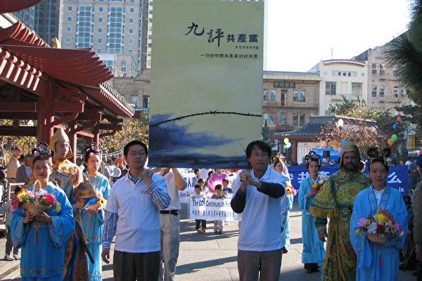 集会后在中国城举行游行(大纪元图片)