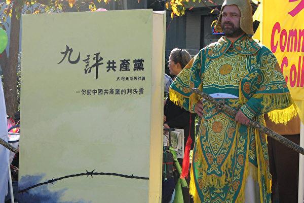 《九评共产党》解体中共的书 (大纪元图片)