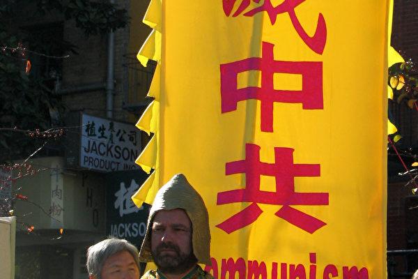 天灭中共  (大纪元图片)