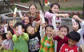 文山国小学生兴奋的展示温馨美丽的好话卡。(文山国小提供)