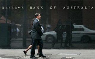 媒體於一週前揭露澳洲儲備銀行(中央銀行)理事傑拉德曾和稅務機關發生爭執之後,他今天宣布辭職。圖片來源:法新社
