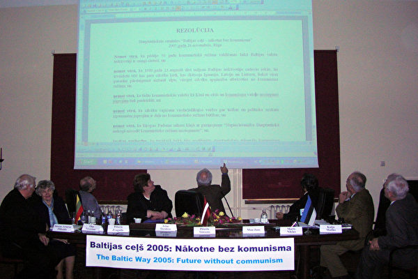 全体与会者在拉特维亚国会议员的主持下讨论决议条文(大纪元)