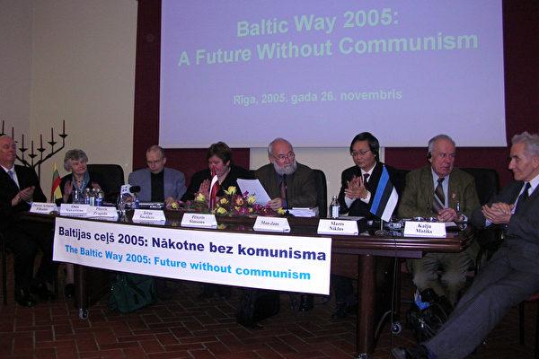 波罗的海9评研讨会在全体与会者一致赞同了决议后而圆满结束(大纪元)