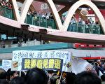 12月4日香港民眾上街爭取普選的25萬人大遊行。(新唐人電視台)
