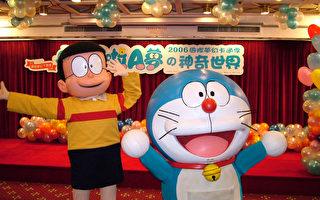 在台湾有众多影迷的大雄与哆啦A梦将要来台湾。苗栗香格里拉乐园八日宣布与国际影业公司签约,取得哆啦 A梦卡通季活动授权。//中央社