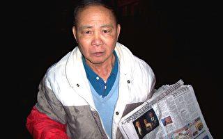 温哥华中国城偷大纪元报者现场被抓