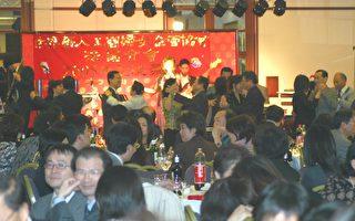 法國華人工商婦女協會舉辦聖誕聯歡歌舞會