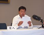 潘宇向法庭陳述被迫害經歷(大紀元)