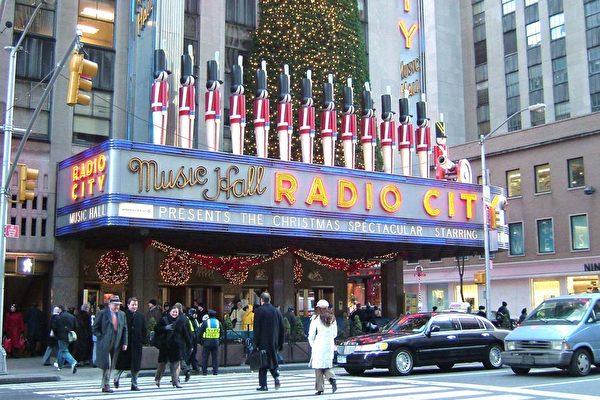 位于曼哈顿第六大道上的第一剧院Radio City