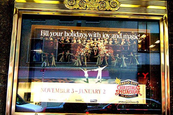 Radio City圣诞秀的橱窗海报(之一)