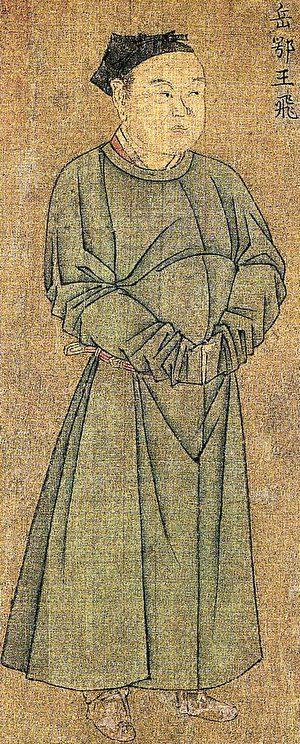 图为岳飞像画像,宋 刘松年《中兴四将图》局部。(公有领域)