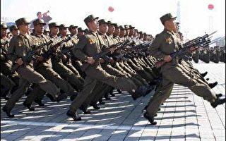 北韩要求赔偿其战俘数十亿美元  南韩愤慨
