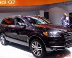 Audi Q7 (大纪元)