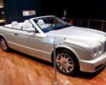 Bentley (大纪元)