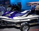 Honda Boat 1(大纪元)