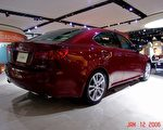 Lexus IS 350(大纪元)