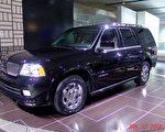 Lincoln Navigator 2(大纪元)