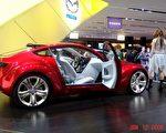Mazda Kabura Concept 1(大纪元)