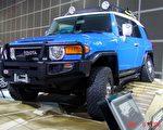 Toyota FJ Cruise 1(大纪元)