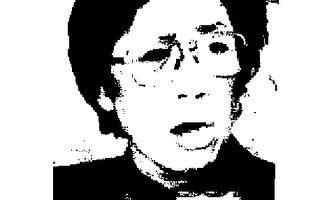中国民主党联合总部四主席之一秦永敏先生