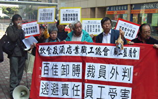 职工盟的李卓人等10名成员,昨日于中环一家百佳超级市场外请愿,抗议百佳裁员外判。(大纪元)