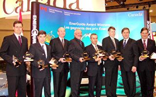 加拿大國際車展頒發06年度EnerGuide獎
