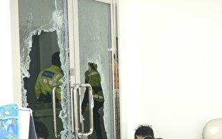 香港大紀元遭中共暴徒持械闖入破壞