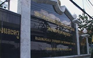 組圖:首次泰國真善忍畫展