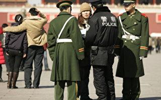 中共拘留兩名美國人 被指或為報復手段