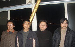 吕新华(左二)及友人(大纪元)
