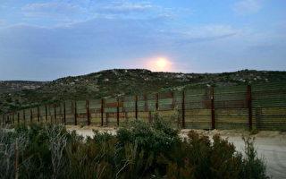 美國國土安全部表示,目前聯邦法律允許合法移民從其出生地國家帶進來多個家庭成員。圖為美墨邊界。(Gettyimages)