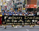 3月25日﹐来自全球的四千法轮功学员与支持者在曼哈顿中城举行大游行。