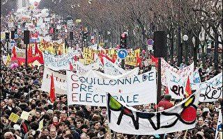 反對青年就業法案 三百萬法國人上街頭