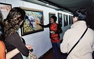 「真善忍」畫展在以色列各大城市巡迴展出 (譯文)