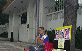 中使馆干扰马法轮功烛光悼念和采访