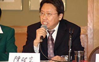 著名時事評論家陳破空先生  (大紀元)