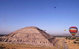 墨西哥城外发现古老金字塔