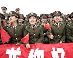 一組在西北的中共女兵。(LIU JIN/AFP/Getty Images)