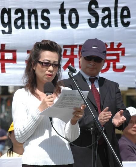 蘇家屯的倆位證人在法輪功學員舉辦的記者招待會上公開指證