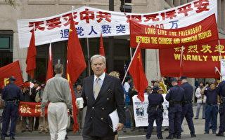 外电:中美峰会人权呼声 胡锦涛应答