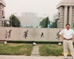 中国民间公民维权自愿者─李健先生。(大纪元)