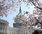 美國國會兩黨在下週五(28日)之前必須就預算支出法案達成協議,否則聯邦政府將會關門。(麗莎/大紀元)