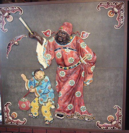 這件交趾陶鍾馗像(謝東哲製)(王金丁/大紀元)