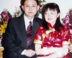 曹東和妻子楊小晶檔案照。(大紀元)