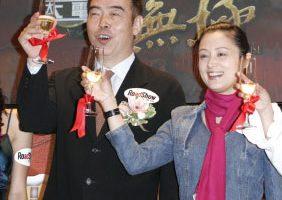 陳凱歌與陳紅(圖片/AFP)