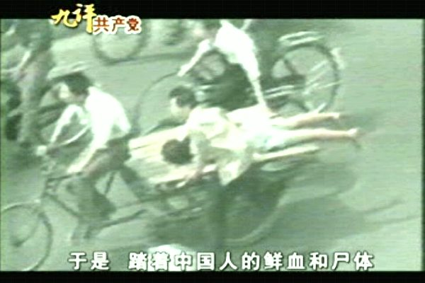 袁斌:殺人如麻的中共豈能代表中國人民