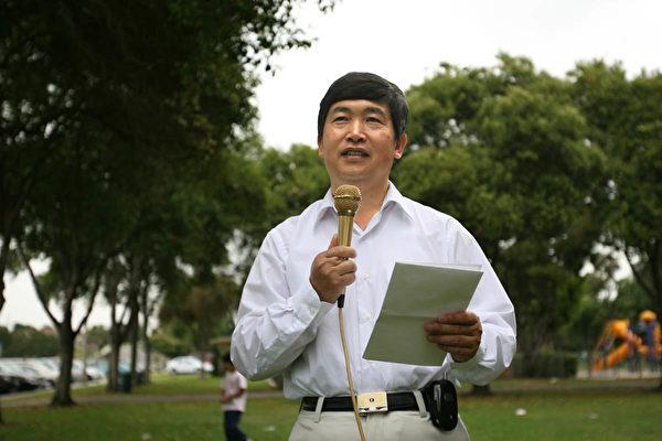 """全球退党服务中心代表高大维博士在洛杉矶声援1100万""""三退""""大潮集会上演讲。(大纪元图片)"""