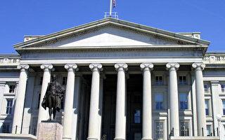 美國政府26日宣布對8家朝鮮銀行及其26名在海外的銀行高管實施制裁,以進一步遏止朝鮮利用國際金融體系來發展其核武計劃。圖為華盛頓美國財政部大樓。(AFP)